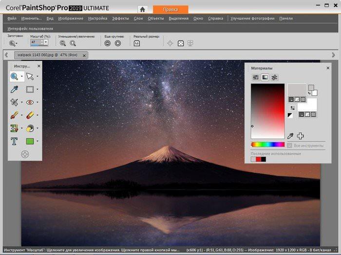 Phan mem Corel PaintShop Pro